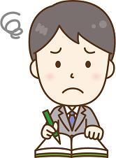 中小企業診断士 難易度 勉強時間